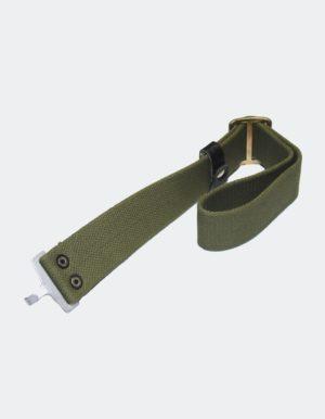 Ремень стрелковый №1 (сб.4)